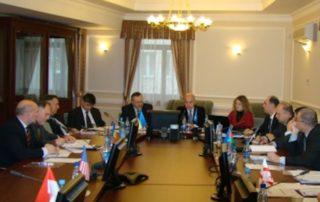 20th Meeting of Council of GUAM National Coordinators