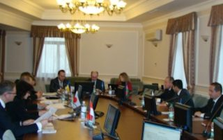 The 4th meeting of the GUAM Working Group on Emergencies in Kyiv