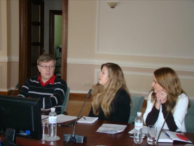 13-е заседание Рабочей группы ГУАМ по туризму