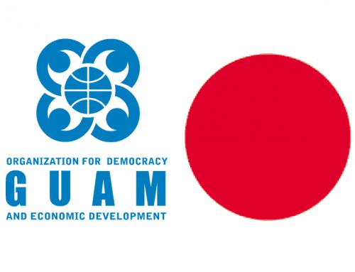 Совместный пресс-релиз 6-й встречи Совета министров иностранных дел ГУАМ и Японии