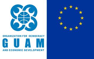 ГУАМ и Совет Европы