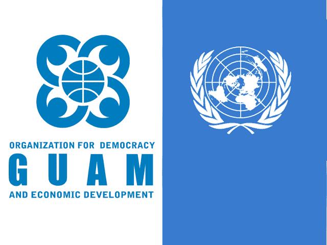 Меморандум о взаимопонимании между Организацией за демократию и экономическое развитие – ГУАМ и Альянсом цивилизаций Организации Объединенных Наций
