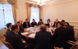 17-е заседание Рабочей подгруппы по борьбе с терроризмом (РПГ-ТЕР)