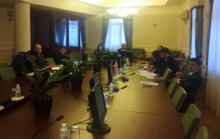 18th Meeting of the Working Subgroup on Combating Trafficking in Persons and Illegal Migration