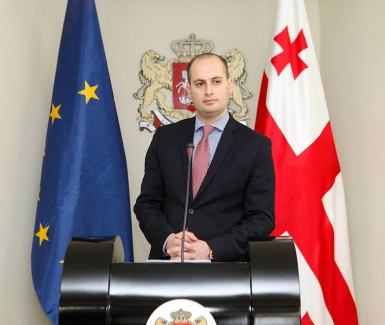 Министр иостранных дел Грузии Михеил Джанелидзе
