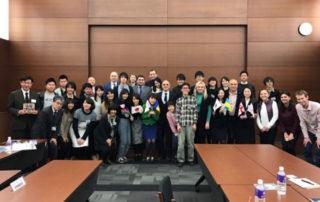 Семинар ГУАМ-Япония по продвижению туризма