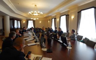 16th Meeting of the Working Subgroup on Combating Corruption and Money Laundering