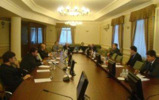 12-е заседание Рабочей подгруппы ГУАМ по борьбе с торговлей людьми и нелегальной миграцией (РПГ-ТЛНМ)