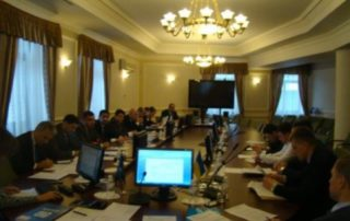 14th meeting of the Working sub-group on combating human trafficking and illegal migration