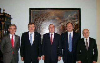 17-е заседание Совета Министров иностранных дел ГУАМ в Праге