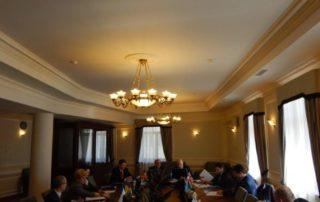 4-е заседание Рабочей группы по культуре и туризму