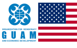 ГУАМ и США