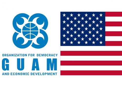 Совместное заявление ГУАМ–США (Нью-Йорк, 21 сентября 2017)