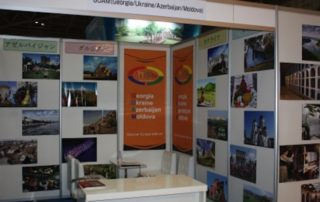 ГУАМ на Всемирной туристической выставке JATA WTF 2011