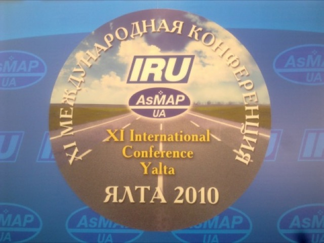 """XI conference """"International road transportation – problems, solutions, perspectives of development"""" in Yalta"""