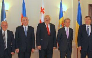 Внеочередное заседание Совета Министров иностранных дел ГУАМ, посвященное 15-й годовщине организации