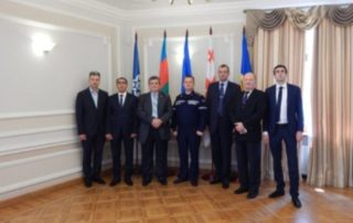 16th Meeting of the Working Group on emergency situations
