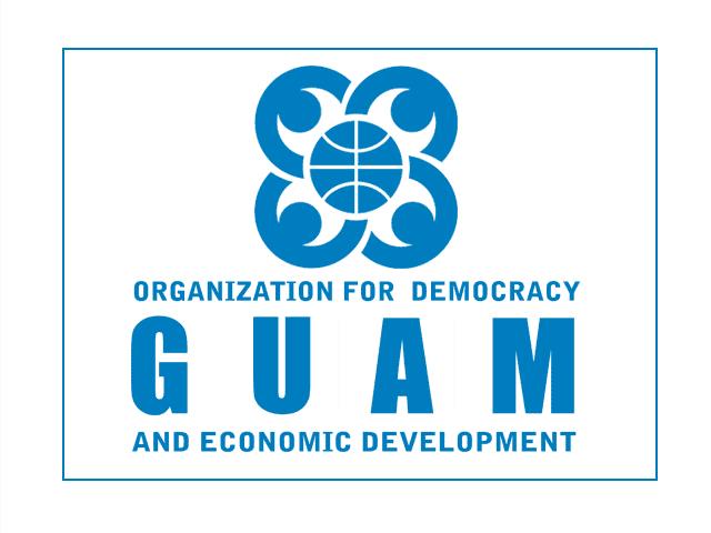 GUAM Document