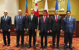 5-я министерская встреча ГУАМ-Япония