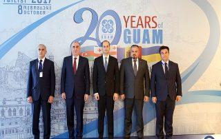 Специальное заседание Совета министров иностранных дел ГУАМ