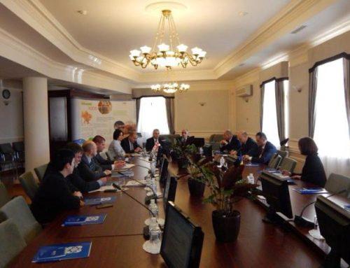 1-е заседание Рабочей группы ГУАМ по науке и образованию