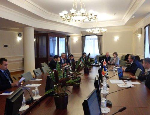 19-е заседание Рабочей подгруппы по борьбе с терроризмом