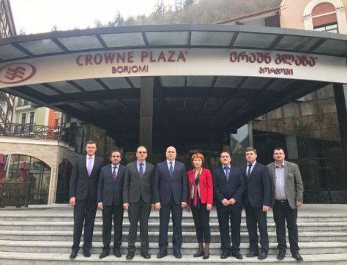 27-е заседание Руководящего комитета по реализации Проекта по содействию торговле и транспортировке ГУАМ