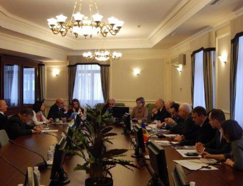 44-е заседание Совета национальных координаторов ГУАМ