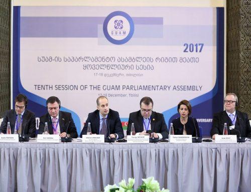 Десятая сессия Парламентской Ассамблеи ГУАМ