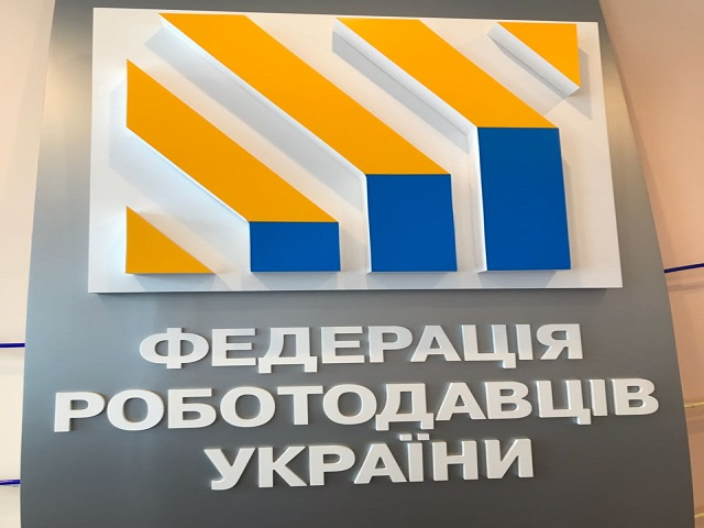 Program Coordinator of the GUAM Secretariat participated in the Meeting of the Customs Committee of the Federation of Employers of Ukraine