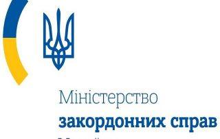 MFA Ukraine