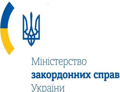 Заявление МИД Украины в связи с решением оккупационной администрации организовать выборы президента РФ на временно оккупированных территориях АР Крым и г. Севастополь