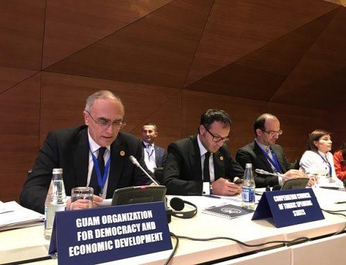 Заявление Генерального Секретаря ГУАМ на 18-м среднесрочном министерском совещании Движения неприсоединения (in English)