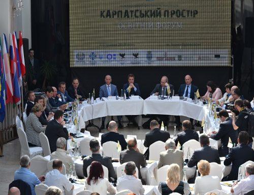 Координатор программ ГУАМ принял участие в III Международном фестивале искусств «Карпатское пространство»