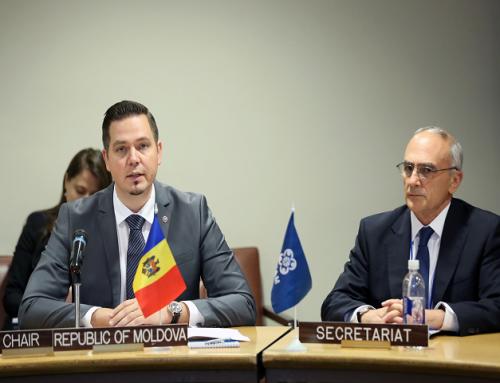 32-е заседание Совета министров иностранных дел ГУАМ