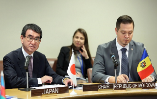 6th GUAM-Japan Ministerial Meeting