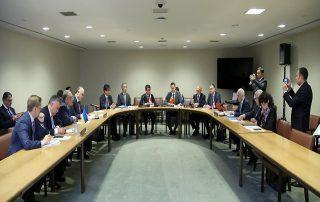 6-е совещание Совета министров иностранных дел ГУАМ–Япония