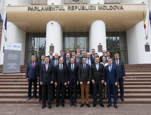 Одиннадцатая сессия Парламентской Ассамблеи ГУАМ