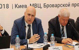 Координатор программ Секретариата ГУАМ принял участие в ТрансУкраина 2018
