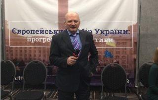 Координатор программ Секретариата ГУАМ принял участие в Международной конференции