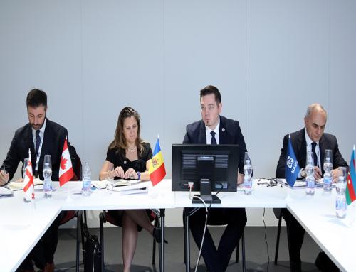 1-я встреча СМИД ГУАМ — Канада
