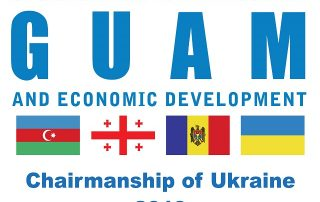 Председательство Украины