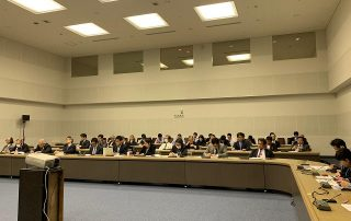 GUAM-Japan Workshop on Investment Promotion