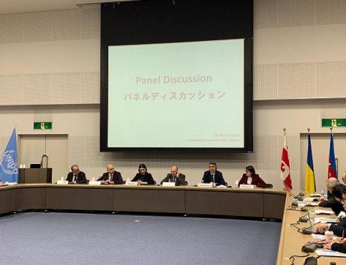Семинар ГУАМ-Япония по поощрению инвестиций
